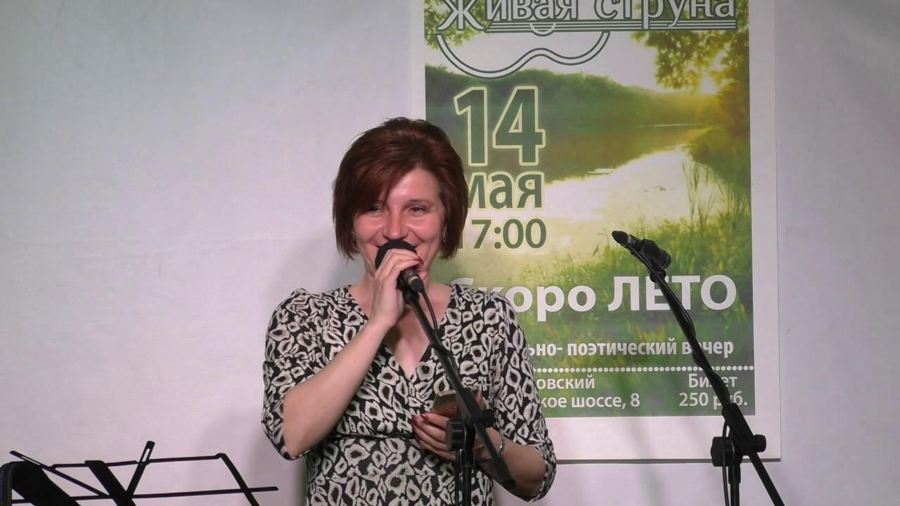 Живая Струна 14.05.2017. Часть 2