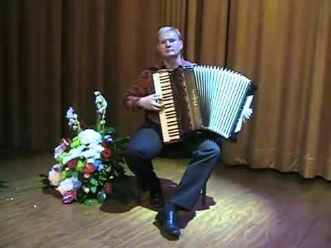 Французский аккордеон   Соло