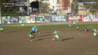ΑΟ Παύλος Μελάς - ΓΣ Ηλιούπολης 2-0 (Φάσεις & Γκολ)