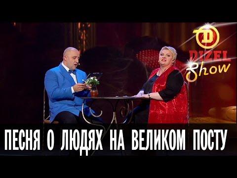 История похудения Натальи Астаховой на 36 кг. Фото до и