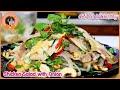 Gỏi Gà   Cách Trộn Gỏi Gà Hành Tây Giòn Ngọt Không Bị Hăng    Chicken Salad with Onion