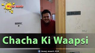 Chacha Ki Waapsi - Samad Sidd   Ibad Farooqi   Muneeb