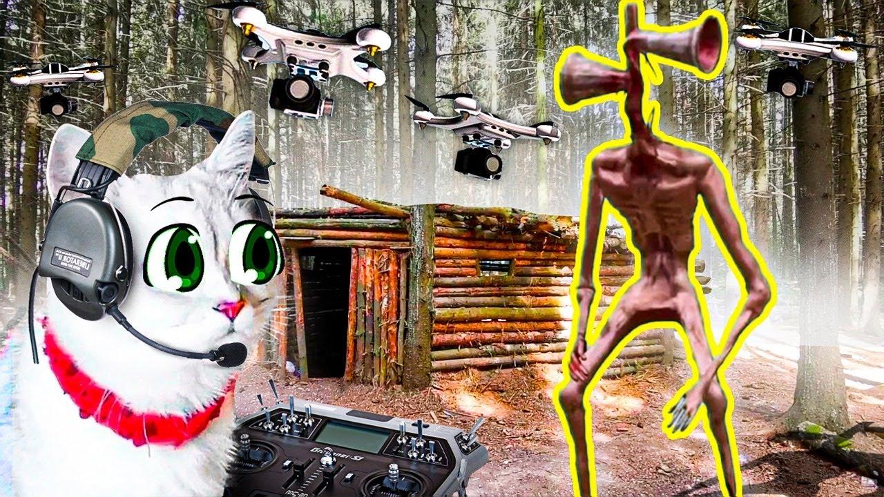 Мобильное Приложение ЗАВЕЛО нас в Логово СИРЕНОГОЛОВОГО!!! Кошки СПАСИТЕ!!!