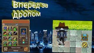 #1Варвар имба/Фарм Инстов Блаженного острова в онлайн игре Warspear/