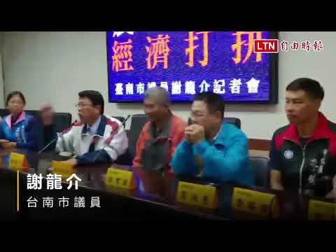 宣布參加立委補選 謝龍介:8個月做不出成績辭職下台