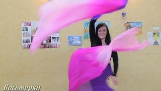 Онлайн урок по восточным танцам с вейлами. Веера-вейлы