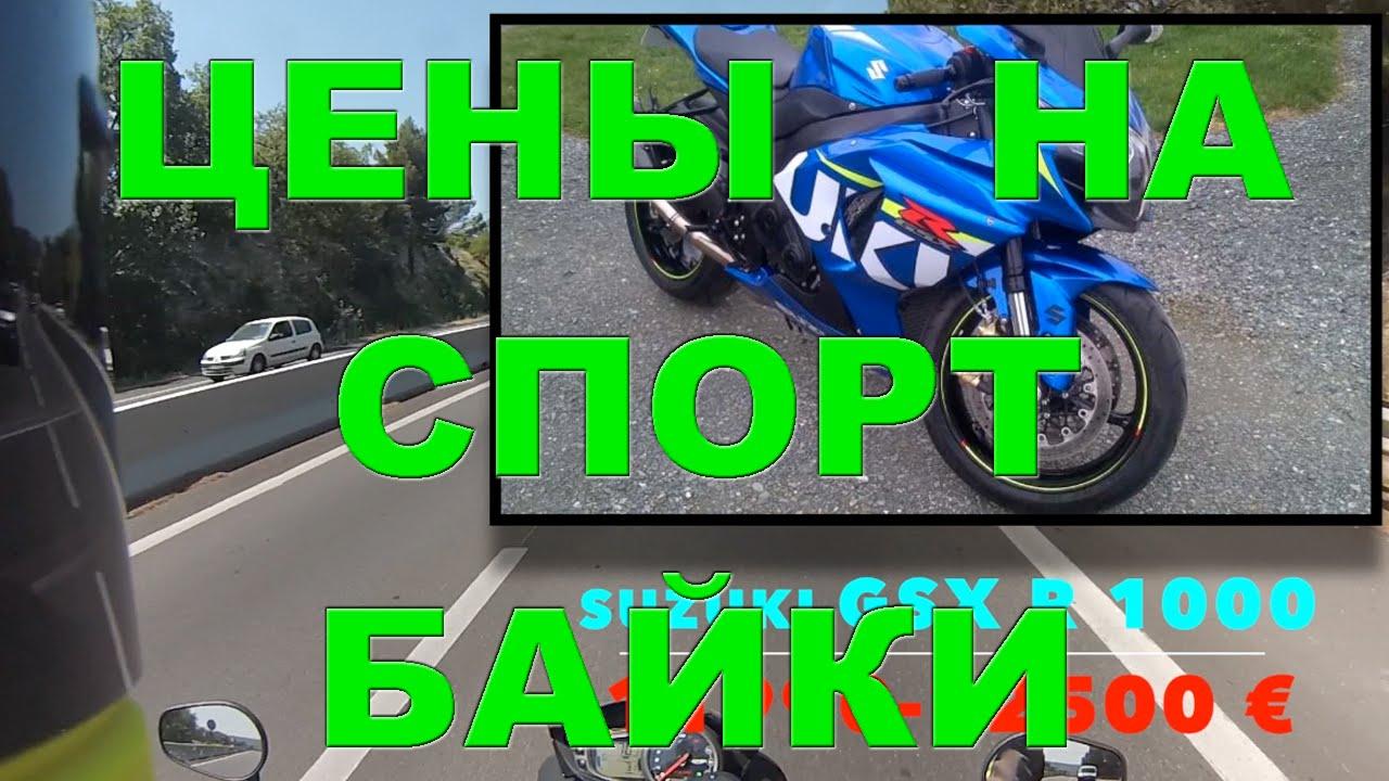 Купите автомобили и мотоциклы из германии с доставкой от 6 дней через сервис покупок за рубежом shopotam. Ru. Начните покупать настоящие.