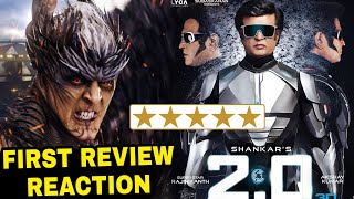 Robot 2.0 First Review Reaction | Akshay kumar, Rajnikant, Shankar, Robot 2.O Review by distributers