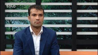 بامداد خوش - جوانان - صحبت با عبدالمتین ملکزاده در باره صنعت سفالگری