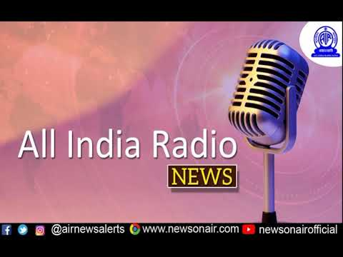 News Bulletin 07 -03 -2020,  time 07-05 am