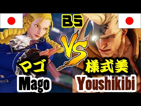 【SFV/SF5/スト5】Mago(KARIN/かりん) vs Youshikibi(NASH/ナッシュ)online ranked battle lounge5 compilation