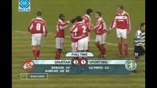 Спартак 3 1 Спортинг Лига чемпионов 2000 2001