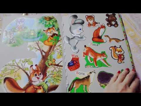 Как сделать книжку малышку в детский сад