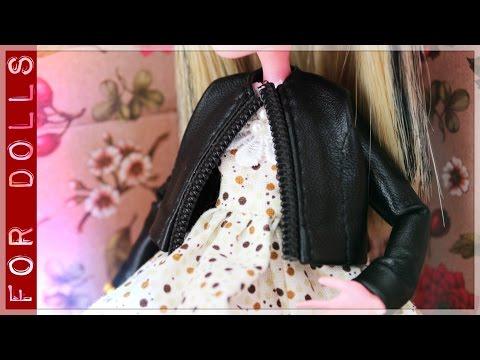 КАК СШИТЬ КУРТКУ ДЛЯ КУКЛЫ ♡ Как сшить одежду для кукол ♡ FOR DOLLS