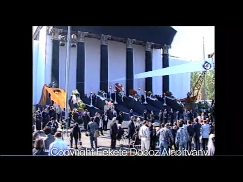Funeral Ceremony of Imre Nagy  (full film)