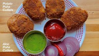 Aloo Poha Cutlet Recipe   Easy…