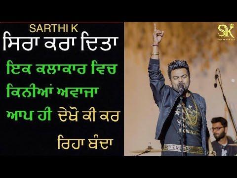 Sarthi K Best Mimicry  Latest Punjabi Video 2016