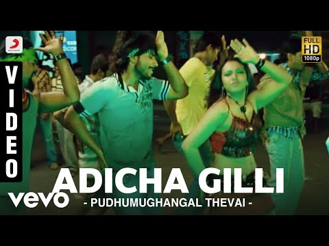 Pudhumughangal Thevai - Adicha Gilli Video | Shivaji Dev