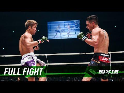 Full Fight | 大塚隆史 vs. アンソニー・バーチャック / Takafumi Otsuka vs. Anthony Birchak - 7/30/2017