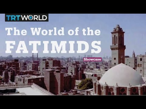 The World of the Fatimids in Toronto | Exhibitions | Showcase
