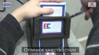 видео вырубщик пластиковых карт bw 54 86 ручной