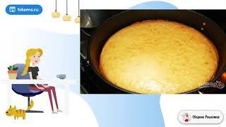Сметанный торт Панчо. Вкусные блюда рецепты с фото