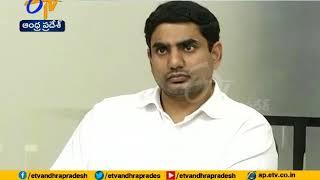 NTR Jala Siri Scheme | Minister Nara Lokesh meet officials