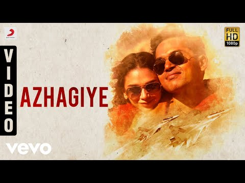 Kaatru Veliyidai - Azhagiye Video | A. R. Rahman | Karthi | New Hit Song 2017