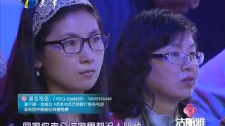 【爱情保卫战】2012年完整版