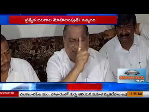 పిల్లి పులి అవుతుంది | Mudragada Padmanabham Aggressive Speech Over Kapu Reservation | Mahaa News