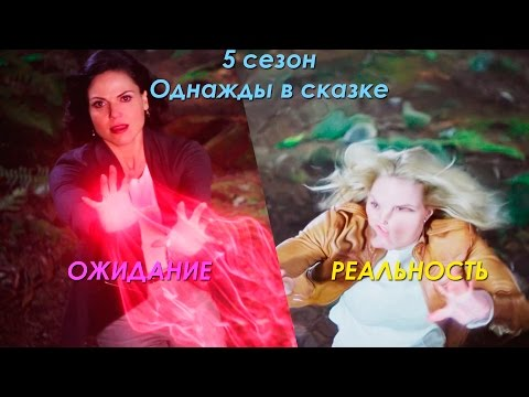 OUAT Season 5 | All deleted scenes [RUS SUB]