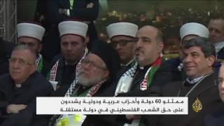 ممثلو 60 دولة يشددون على حق الشعب الفلسطيني