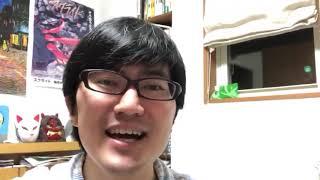 Esperanto Siapa yang Punya [Kio Apartenas Esperanton?] Eldono 2