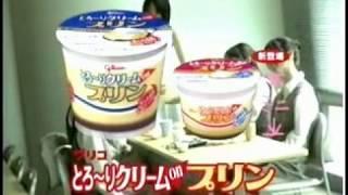 2005/10/22OA 出演:岩田さゆり、小出ミカ クリームかけに来ました。 「...