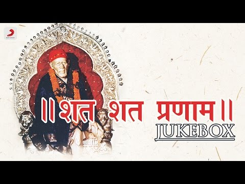 Shath Shath Pranam | Jukebox