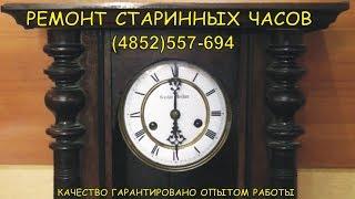 Ремонт часов Gustav Becker краткий обзор