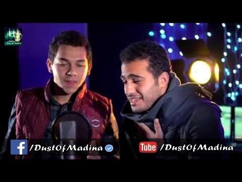 Mohamed Tarek & Mohamed Youssef - Medley Salawat | Full Version I محمد طارق ومحمد يوسف - ميدلي