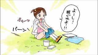苺ましまろ(3)
