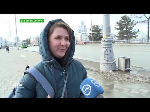 Коронавирус в Свердловской