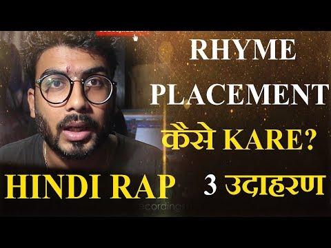 SECRET RHYMES PLACEMENT | कविता नियुक्ति कैसे करते है? GURU BHAI | HOWTORAP | HINDI RAP VIDEOS 2017