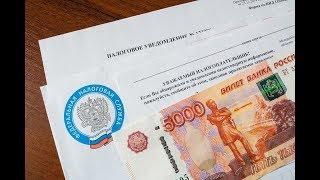 🔥Пенсионеры получат налоговые уведомления нового образца с 1 мая!