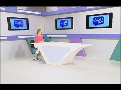 Al Hal Enna - 21/07/2016