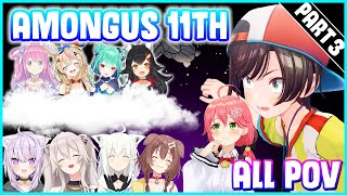 Hololive AMONG US 11th JP Collaboration ALL POV's 【Part3/4】 ENG SUB