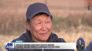 Атрын 60 жилийн алдартнаар Хөвсгөл аймгийн ''Батзол'' ХХК-ийн захирал С.Ламжавыг нэрлэж байна