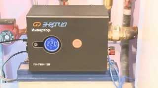 видео Автономный дом – аккумуляторные батареи и инверторы (часть первая)