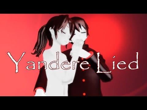 【MMD】Yandere Lied Opening【Elfen LiedxYandere Simulator】