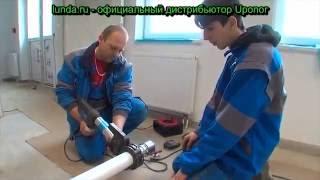 видео Как производится монтаж систем Uponor PЕ-Xa