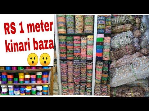 wholesale market of fancy lace delhi || Kinari bazar chandni chauk, buttons , stone, latkan, zari