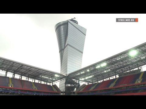 Стадион ЦСКА готов принять матч 10 сентября