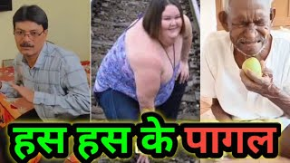 Zili Funny Video😂 | Zili comedy Video | Funny Videos |Tiktok Comedy Videos |Moz,takatak,Josh,funny 3